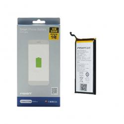 Batteria per Samsung Galaxy S7 Edge G935F 3500mAh Compatibile