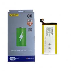 Batteria per Samsung Galaxy S6 G920F 2550mAh Compatibile